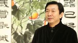 中央电视台诗词节目组对窦万兴先生的专访 2