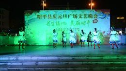 广西昭平香影广场舞康巴情表演版