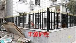 别墅铝艺围墙护栏扫金中