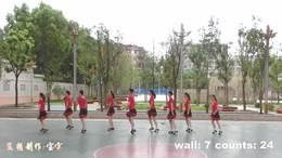 武汉市舞精灵排舞1752 《春姑娘》 Spring Girl(背面示范)