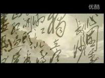 长沙 朗诵一舟 西克制作 纪念毛主席诞辰125周年