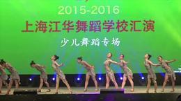 """「新闻发布会」 中传锦绣""""江华舞蹈 2018 年会盛典 90后编导"""