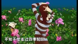 霜叶红透鼠绘——秋叶如花