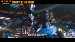 電影《環太平洋:雷霆再起》IMAX版預告
