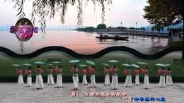 《油纸伞》196丁丁深圳冰之霞团队版九江丁丁广场舞编舞:王梅