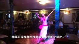 精美的埃及舞蹈〔3〕2017 05 30