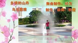 龙川晚霞广场舞