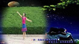 《看月亮》208丁丁深圳冰之霞九江丁丁广场舞编舞:王梅