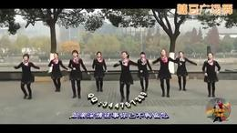 莉莉广场健身舞 《大海 》 (背面 分解及教学)