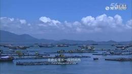 中国南海的史与今 第一期