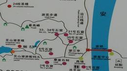 5.花山谜窟