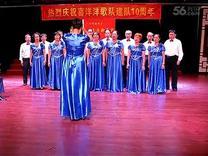 2015.11.12 喜洋洋歌队建队10同年联欢  6