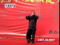 上海合纵太极健身馆会员表演陈式太极十三刀
