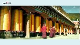 """新时代·幸福美丽新边疆""""网络主题活动在西藏启动"""