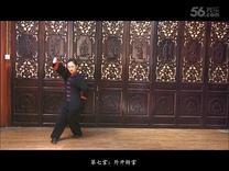 张光萍八卦掌教学视频6  7定式转掌
