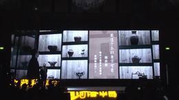 分享私藏珍品 首届华人收藏大咖互动论坛隆重开幕