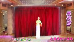 无锡紫竹广场舞《桃花谣》1