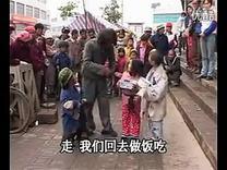 云南山歌矮人流浪记1