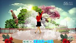 荟萃燕子广场舞《暖暖的幸福 》编舞:王梅 制作:由文