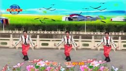 鸿雁 蒙古舞