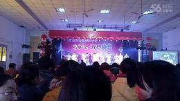 2016马坝初级中学元旦联欢 歌曲手语表演 感恩的心