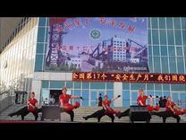 哈密三道岭   水兵舞表演片段
