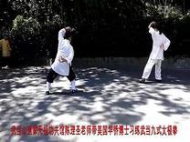 美国医学博士武当山学习太极拳