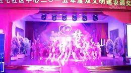 炫舞百合舞蹈(印巴舞)