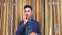 饶子龙老师《今日说舞》第十四期