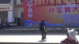 2017年隆林县德峨跳坡节偏苗芦笙大赛4号选手