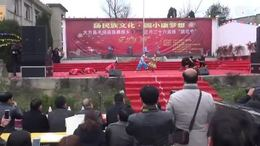 2017年大方县牛场乡花坡节表演节目之二——欢腾的苗乡