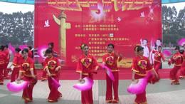 舞蹈 锦绣中华 2014.01.10