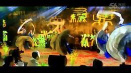 八人古典舞蹈《水墨天书》深圳凤凰歌舞团