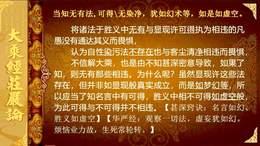 《大乘经庄严论》 55