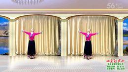 二版《心上的罗加》126 珠海百合花恋舞  编舞 饶子龙