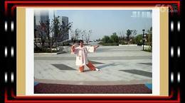 传统四十式太极拳《曲  秦淮河畔》