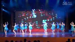 """2015""""我们都是常山人""""排舞决赛银奖:甜心恰恰、舞蹈地带串烧"""