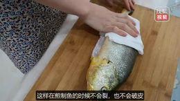 教你做道酱焖黄花鱼
