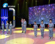 意外艺术培训学校参加河南电视台我的梦中国梦电视才艺大赛