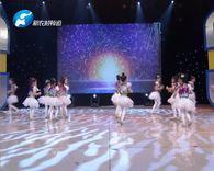 新郑市领舞蓝天艺术培训参加河南电视台我的梦中国梦电视才艺大赛