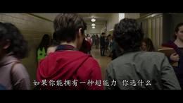 《雷霆沙赞!》曝全球首款中文预告 另类超级英雄欢乐登场