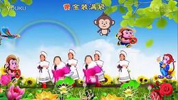 中国娃娃_恭喜发财