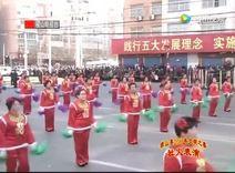 稷山县2017社火表演   桐下秧歌队