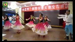 新疆舞《丰收的喜悦》