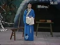 越剧电影 【彩楼记】 中集