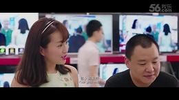 文章电影导演处女作《陆垚知马俐》包贝尔遭