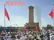 英雄碑诵 朗诵环佩 西克制作 纪念毛主席诞辰125周年