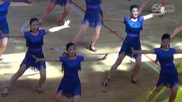 安庆市第十三届运动会开幕式表演 体育舞蹈 国际舞组合