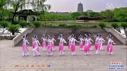 鲁大夏荷子龙明星队16人队形版《旗袍美人》