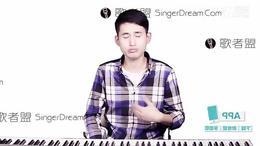 4.唇颤音第二集——唱歌技巧与发声方法 唇颤发声